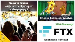 Coins vs Tokens Difference in Tamil | Best Time to Buy Alts? | FTX Exchange Review and Giveaway