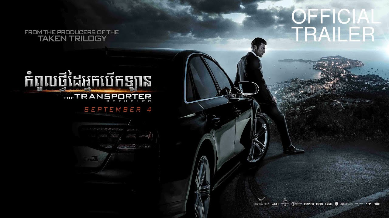 The Transporter Refueled Trailer