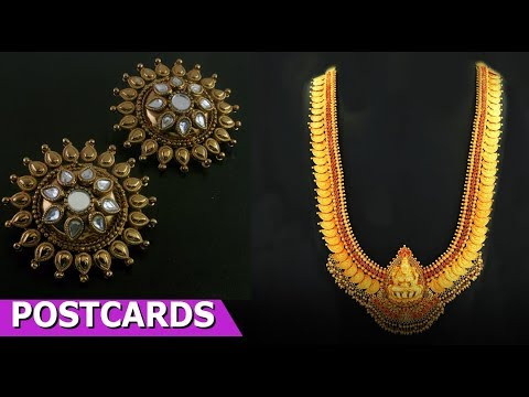 18th Century Indian Jewellery | The Guildhall Art Gallery | Blitz Dance Festival | Postcards