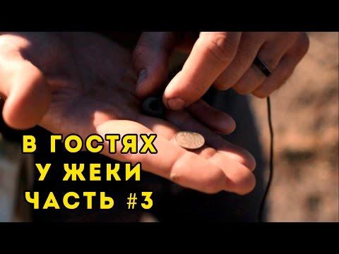 ТОЧКА – онлайн банк для предпринимателей - СЕРВИС готовых