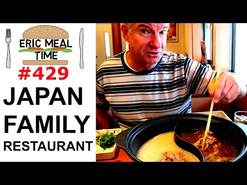 Japan Family Restaurant (All-You-Can-Eat) - Eric Meal Time #429