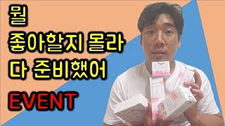 착한화장품(수부지 민감성 트러블 미백 여드름 각질관리)…