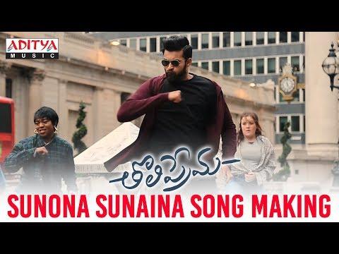Sunona Sunaina Song Making | Tholi Prema Songs | Varun Tej, Raashi Khanna | SS Thaman