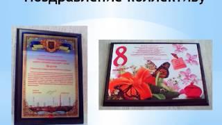Дипломы грамоты гравертон печать на металле(Оригинальный сувенир., 2016-05-18T10:10:32.000Z)