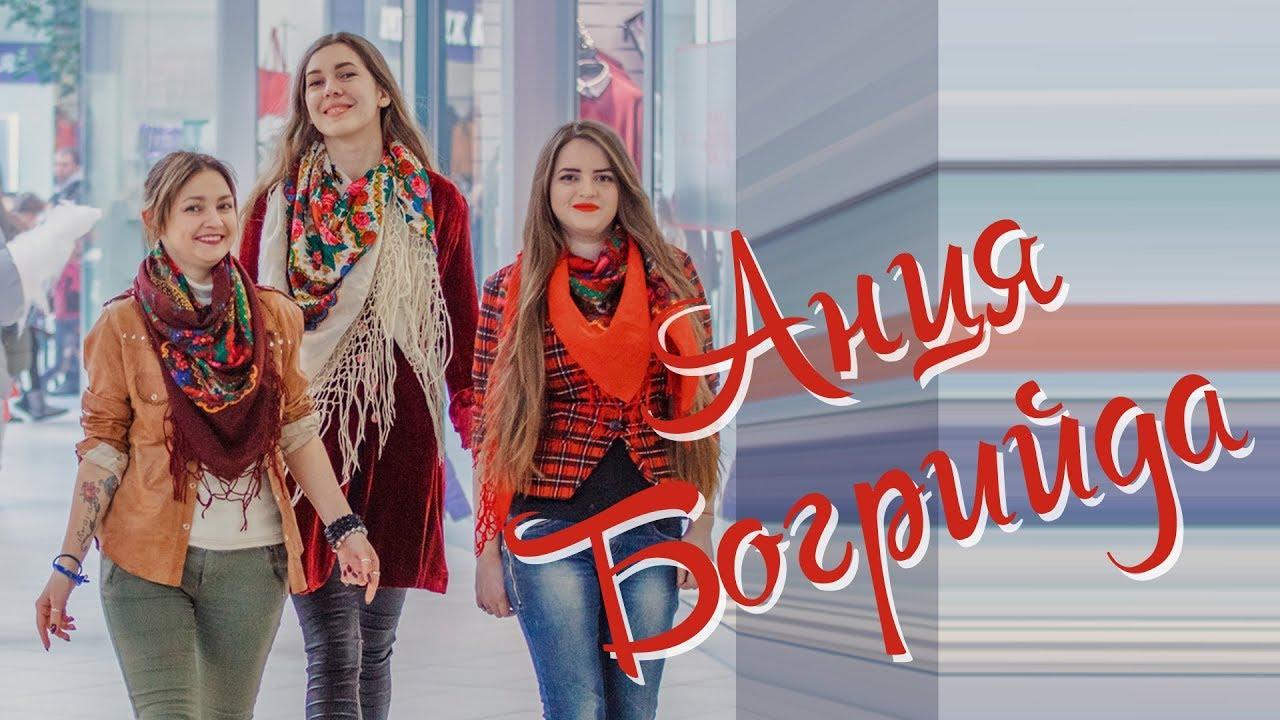 Дебютний кліп мукачівського гурту АНЦЯ оприлюднили на каналі в Ютубі