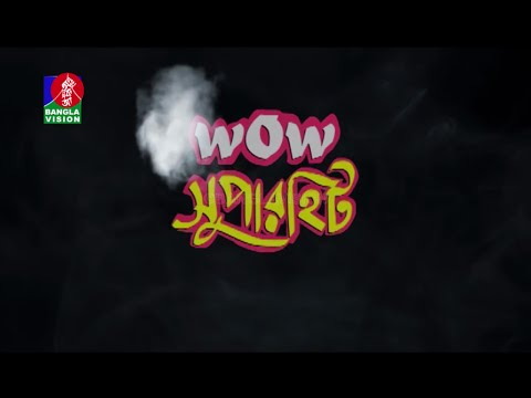 Bangla New Natok | Wow SuperHit | Chanchal chowdury | Vabna | Misu Sabbir | Full Episode