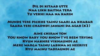 Sad Song | Lyrics | Sukh-E Muzical Doctorz | Latest Punjabi Song 2016