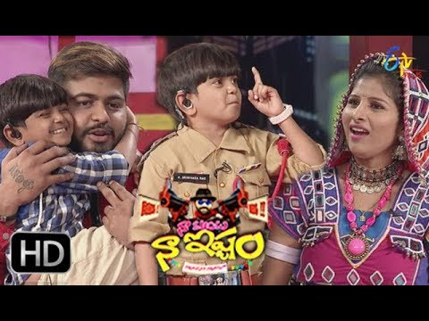 Naa Show Naa Ishtam | 17th February 2018| Full Episode 119 |Mungli& Saketh | ETV Plus