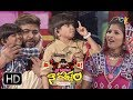 Naa Show Naa Ishtam | 17th February 2018| Full Episode 119 |Mungli& Saketh | ETV Plus Mp3