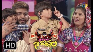 Naa Show Naa Ishtam | 17th February 2018| Full Episode 119 |Mungli& Saketh | ETV Plus