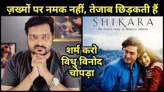Shikara - Movie Review | Story Explained