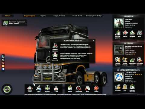 Как установить мод в игру Euro Truck Simulator 2