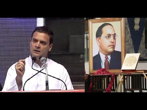 Save The Constitution: Rahul Gandhi's Speech at Talkatora Stadium, New Delhi