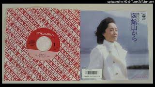 小椋 佳 作詞・作曲 1986/4.