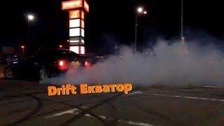 """Дрифт на парковці """"Екватор"""". Drift in the parking"""