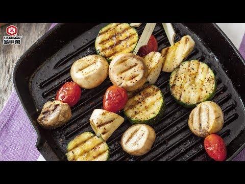 【龜甲萬】橙汁烤醬櫛瓜菇菇串,美味的蔬食烤醬
