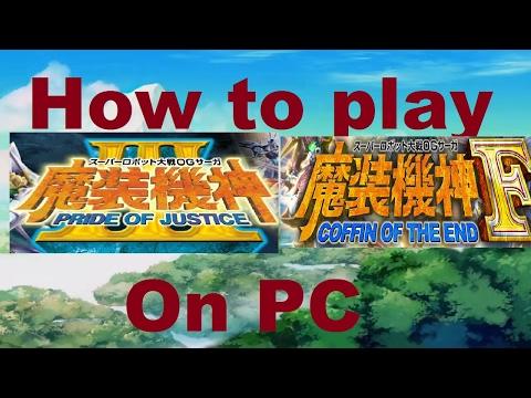 Repeat RPCS3 Setup guide - How to play SRW MASOU KISHIN III & MASOU
