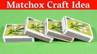 Best Out Of Waste Matchbox Reuse Idea | Waste Material Craft Idea | Recycle Matchbox | Basic Craft