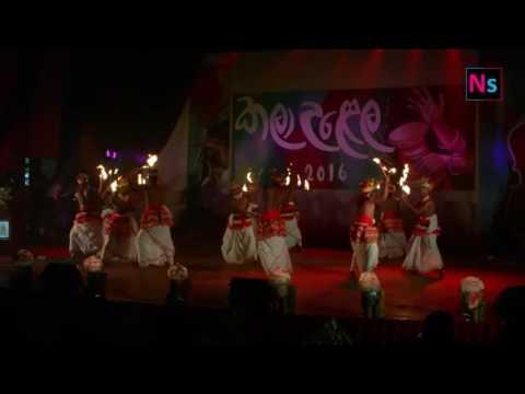 Kala Ulela 2016 of Dharmaraja College Kandy - The Dancing Item With Fire