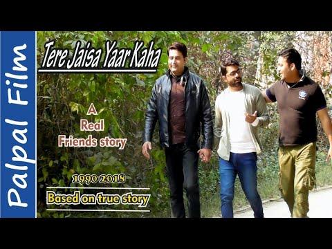 tere-jaisa-yaar-kaha-|-yarana-song-|-a-real-friends-story