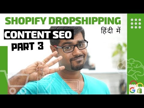Shopify Dropshipping Content SEO - Part 3 (Hindi) thumbnail