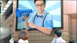 羅志祥變身有精神主任! -- Airwaves 2013全新電視廣告! thumbnail