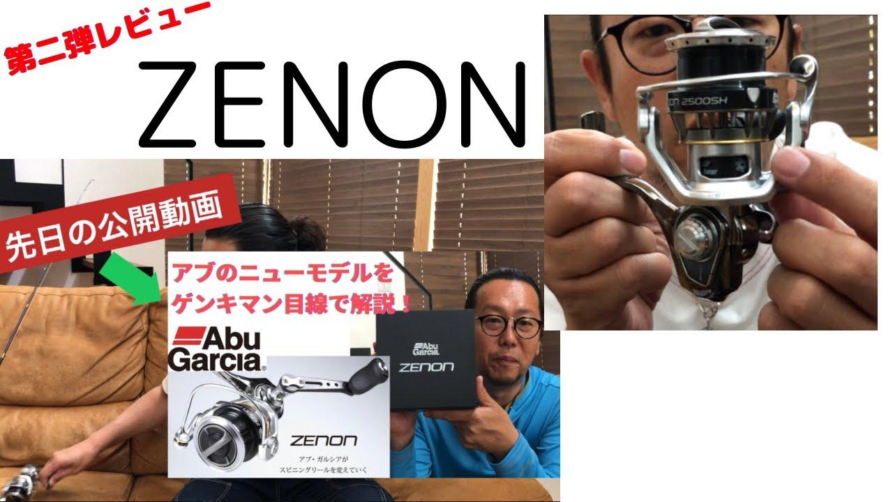 【ZENON ゼノン】ゼノンライントラブルについて。半年以上使った正直な意見です。 165