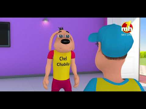 Happy Sheru Gabru Kirayedaar | Happy Sheru | Funny Cartoon Animation | MH ONE Music