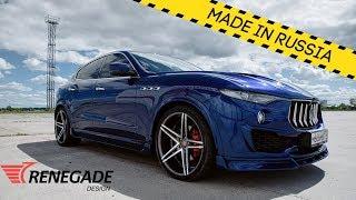 Cоздали обвес для Maserati Levante | теперь не Mazda