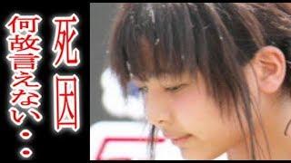 大本萌景さんが死去 農業アイドル「愛の葉Girls」で大人気だった 16歳の笑顔永遠に