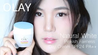 OLAY Natural White Pinkish Fairness Day Cream SPF24 PA++ l AE มาเอง