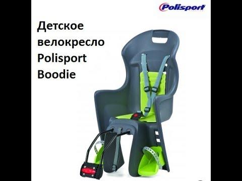 Детское сиденье для велосипеда, велокресло Polisport Boodie: обзор, сборка, отзыв
