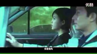 "HanGeng韓庚_《致我們終將逝去的青春》主題曲""So Young"" Theme Song"