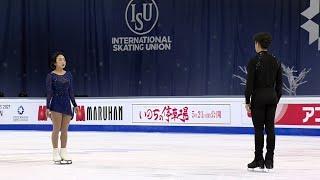 Суй Вэньцзин Хань Цун Произвольная программа Пары Чемпионат мира по фигурному катанию 2021