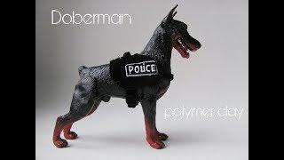 Доберман. Полимерная глина / Собака из полимерной глины.  | Doberman. Polymer clay.  DIY.  Dogclay