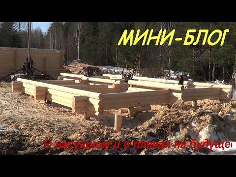 Видео Ремонт кран балки
