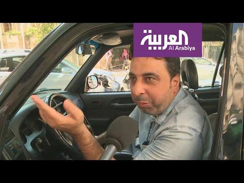 محطات الوقود في لبنان تضرب تحذيريا ليوم واحد  - نشر قبل 59 دقيقة