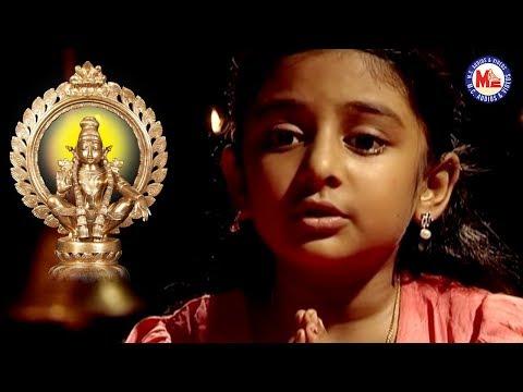 దేవా-కరుణించవయ్యా-|-అయ్యప్ప-భక్తి-పాటలు-|-hindu-devotional-song-|-ayyappa-devotional-song-telugu