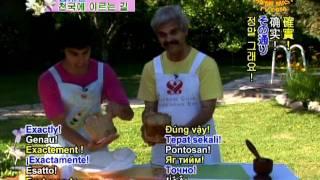 Argentinean Pan Dulce (vegan Sweet Bread)