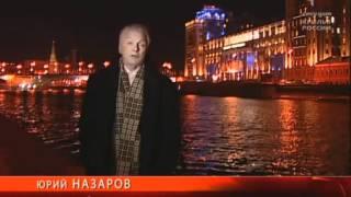 3. Последние Герои. Правда о Стахановцах.
