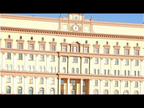 ФСБ задержала подозреваемого в госизмене Александра Воробьева