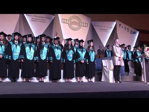Naseem International School  graduation ceremony 2016