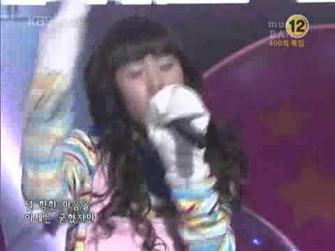 Kan Mi Yeon   - Candy