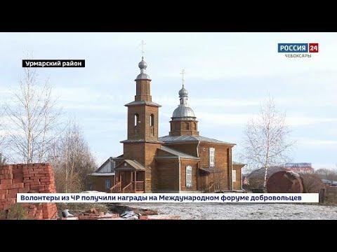 Жители девервнь Урмарского района собрали деньги на строительство храма