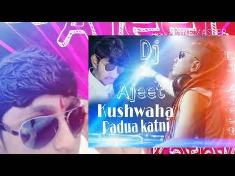 Badnam  [ dHOL mix song by DJ Ajeet kushwaha paduwa katni jbp