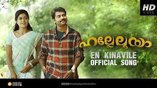 En Kinavile Official Video Song HD || Hallelooya || Narain || Meghana Raj