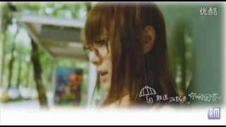 [2013 Chinese Pop music] Eimy Chen (陈柔希) - I am not her (我不是她)