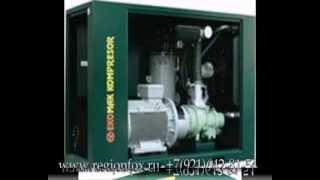 Компрессоры EKOMAK (EKO) напрямую с завода.(Компания Регион-М предлагает вам приобрести винтовые компрессоры EKOMAK. Цены ниже чем у конкурентов. Звоните..., 2012-10-24T15:38:56.000Z)