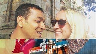 Мужское / Женское - Любовь без границ.  Выпуск от 25.07.2018