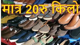 SHOES WHOLESALE MARKET (SPORT …